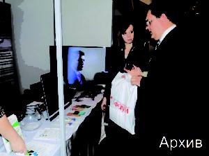 X Алтайский региональный IT-форум