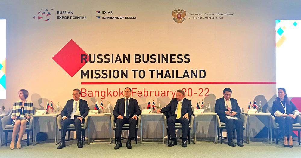 Проект «Социальный интеллект» презентован в Королевстве Таиланд