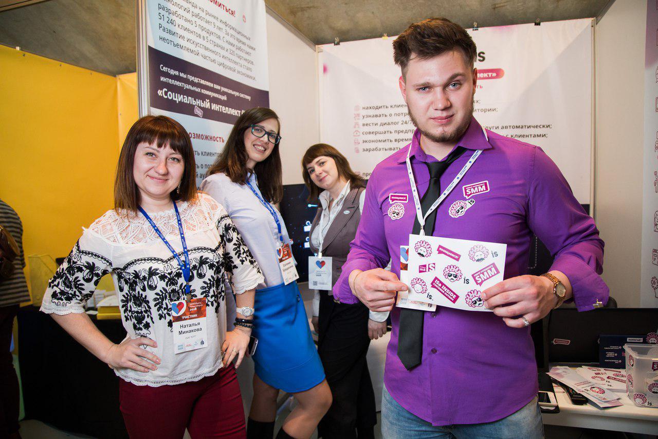 «Социальный интеллект» на самой крупной конференции за Уралом