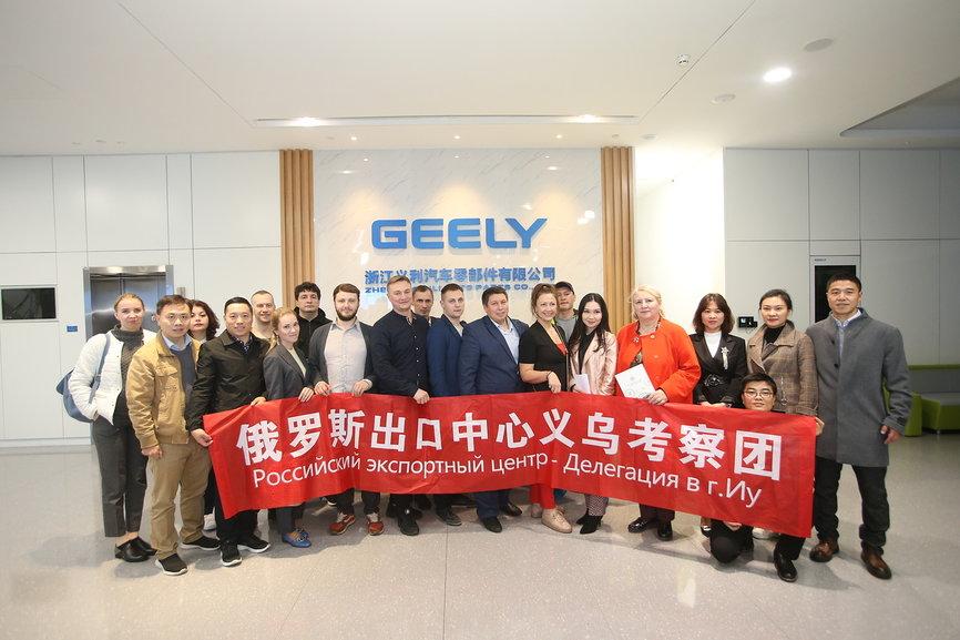 ООО «БТП» налаживает деловые контакты с Китайской Народной Республикой