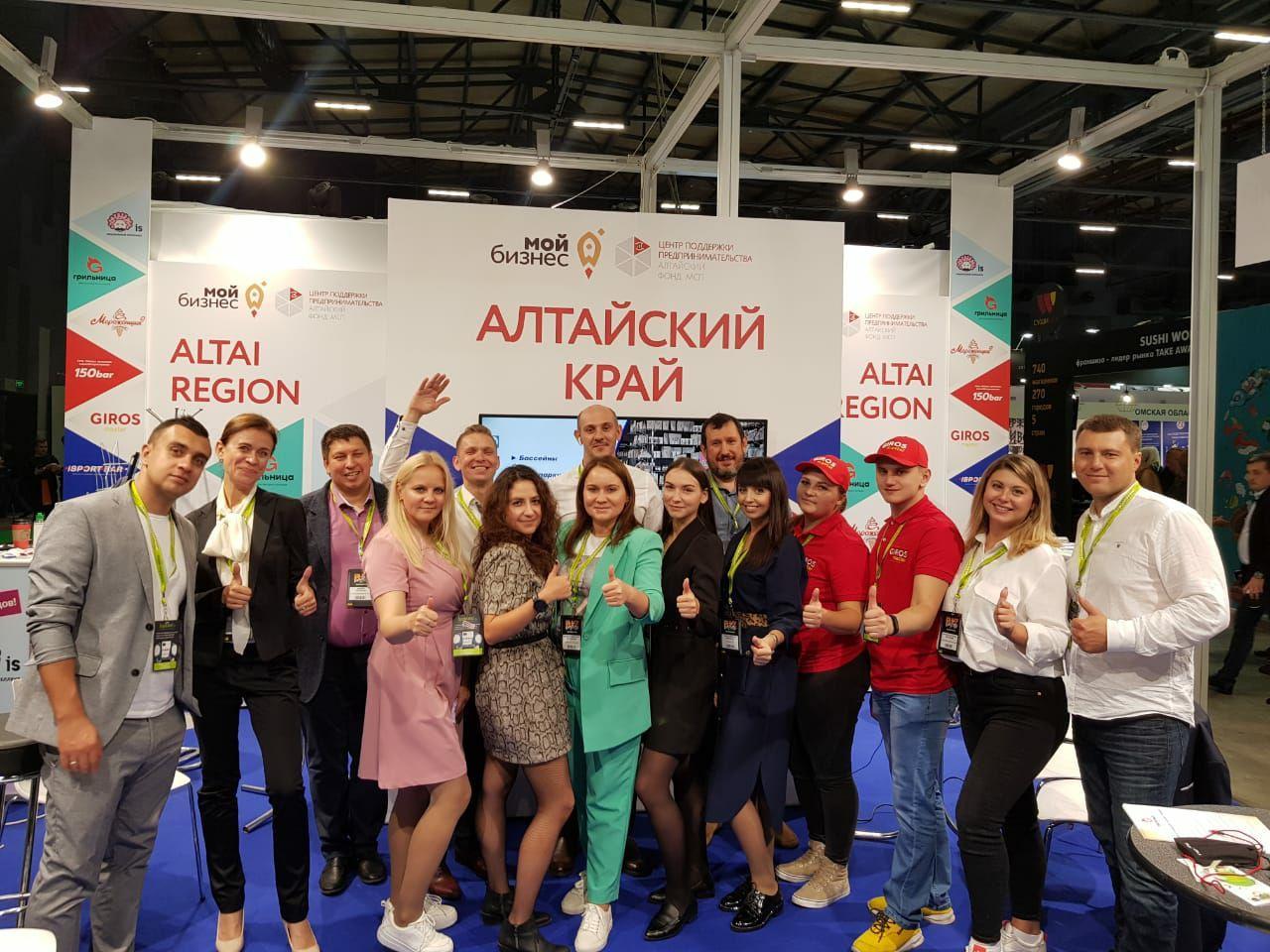 Компания «БТП» приняла участие в международной выставке франшиз BUYBRAND Expo 2020