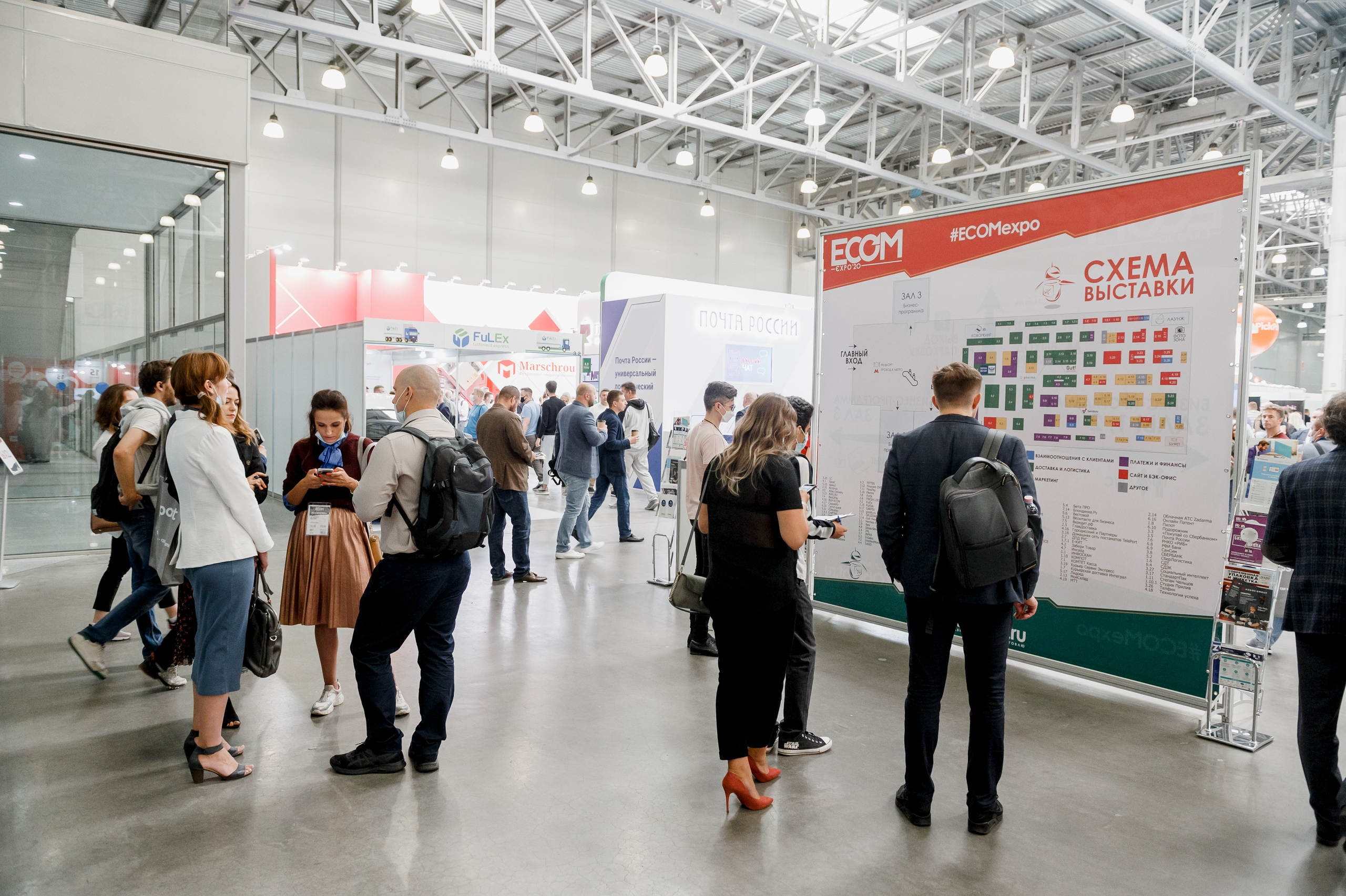 Компания «БТП» приняла участие в крупнейшей выставке инноваций для Интернет-торговли